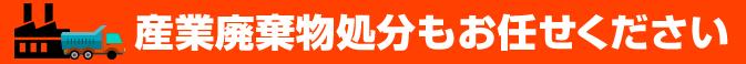 リサイクルショップ 大阪 グリーンピース